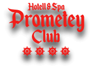 — Официальный сайт «Prometey Club Hotel & SPA»